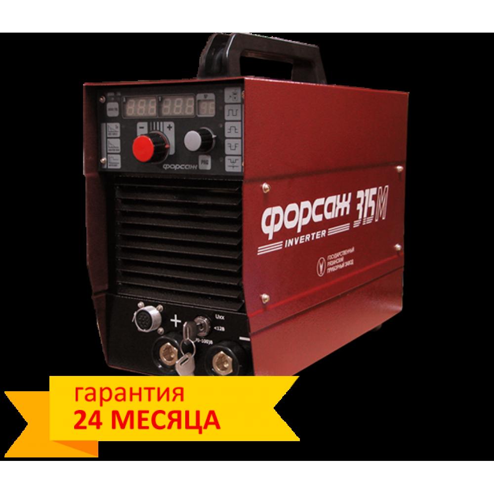 Forsazh-315M