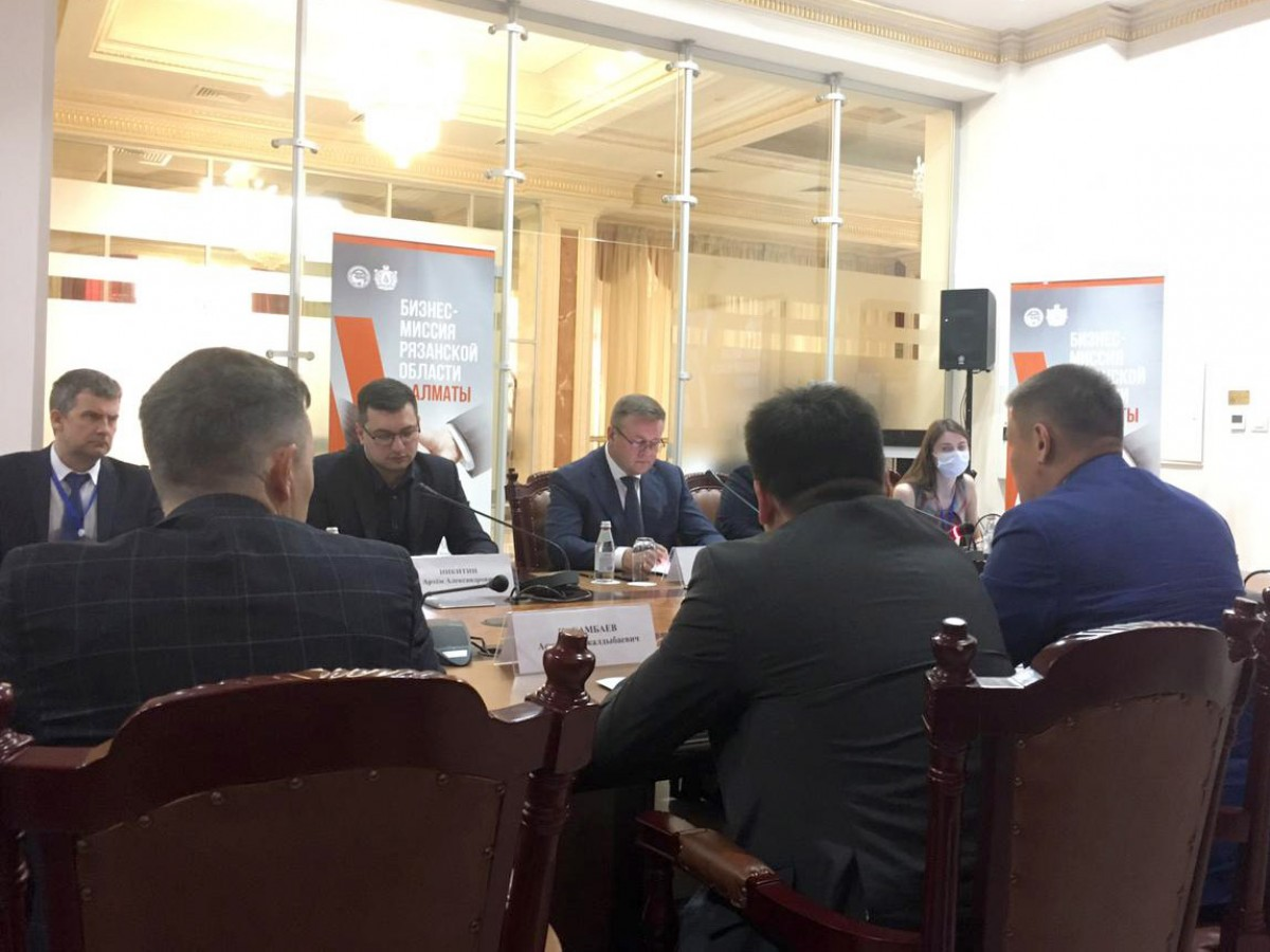 Promelectronica at the 7th Almaty Business Forum ABF-2021